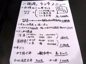 11-11-22 品ランチ