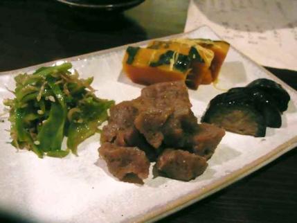 11-11-24 野菜