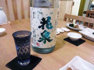 11-11-28 酒花