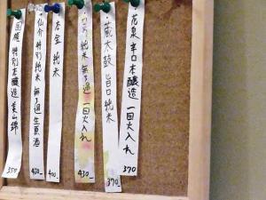 11-11-28 品酒あぷ