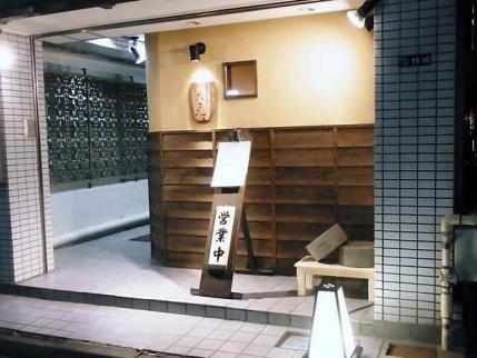 11-11-29 店