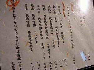 11-11-29 品酒