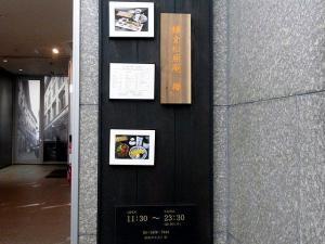 11-12-1 エレベーター