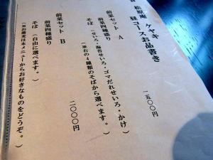 11-12-1 品ランチあぷ