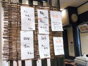 11-12-2 品店内
