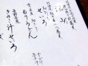 11-12-4 品ミヤマ