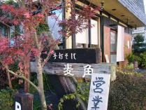 11-12-4 店よこ