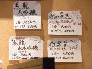 11-12-5 品酒
