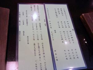 11-12-8 品1