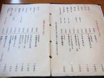 11-12-11 品そば