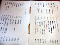 11-12-11 品料理