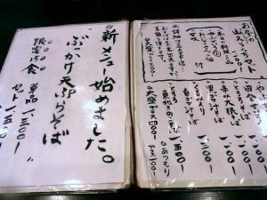 11-12-12 品ランチ