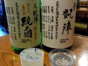 11-12-13 酒ガイジンあぷ
