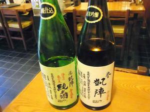 11-12-13 酒ガイジン
