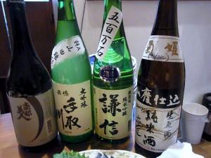 11-12-14 酒
