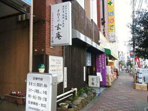 11-12-16 店遠目