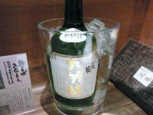 11-12-202 酒