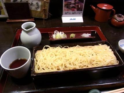 11-12-22 柚子