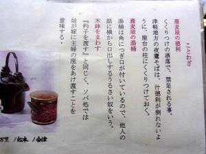 11-12-22 品ことわざ