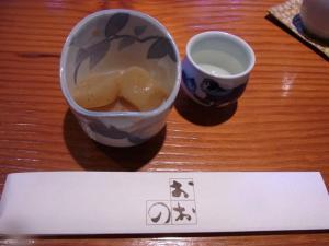 12-1-9-2 酒あて