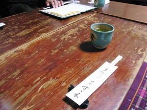 12-1-9-3 お茶