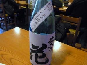12-1-13 酒さくあぷ
