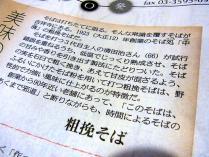 12-1-13 新聞あぷ