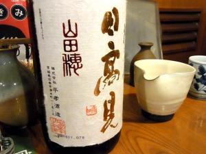 12-1-23夜 酒7