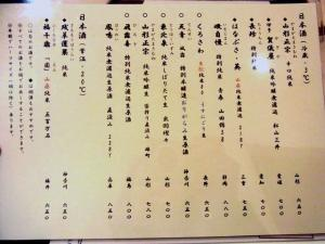12-2-11 品酒