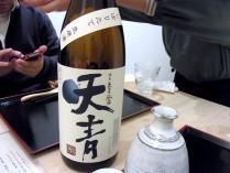 12-2-11 酒4