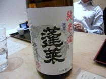 12-2-11 酒3