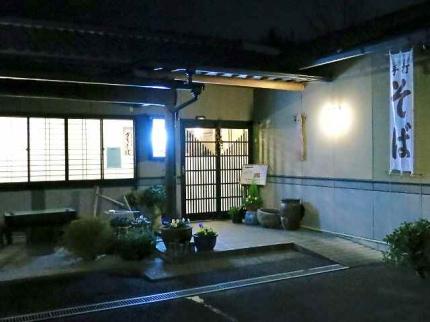14-11-17-2 店あぷ