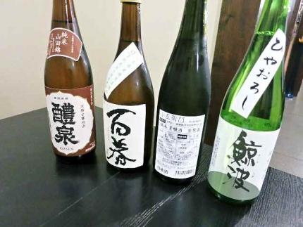 14-11-17-2 酒