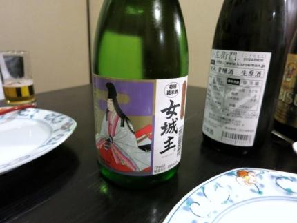 14-11-17-2 酒2
