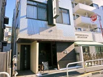 14-11-19 店遠目
