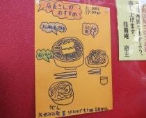 14-11-21 ポスター