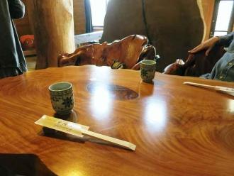 14-11-23 お茶