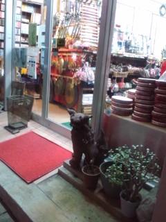 沖縄民芸店