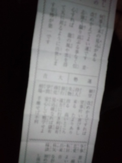 gogoku2.jpg