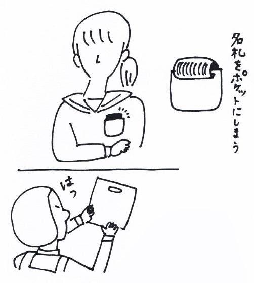 スキャン_20141113 (3)