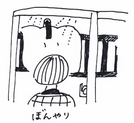 スキャン_20141113 (4)