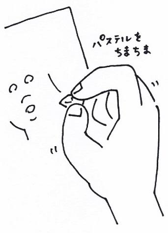 スキャン_20141113 (7)