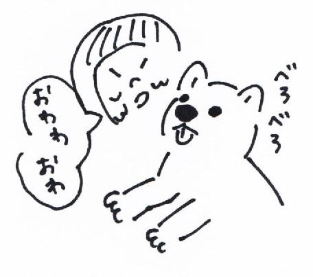 スキャン_20141123 (2)