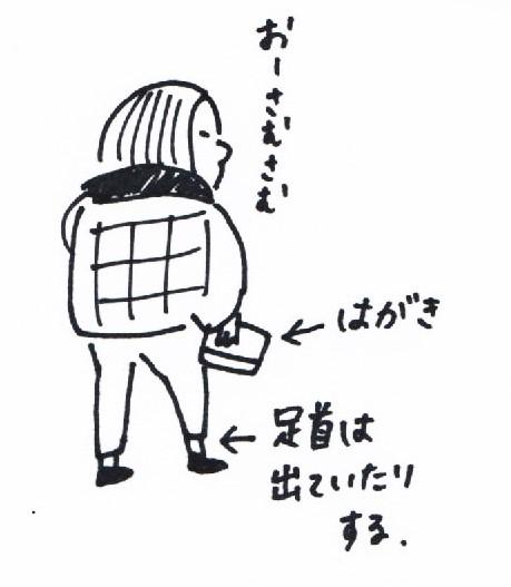 スキャン_20141123 (5)