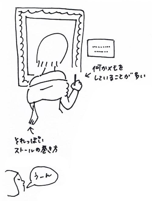 スキャン_20141123 (6)