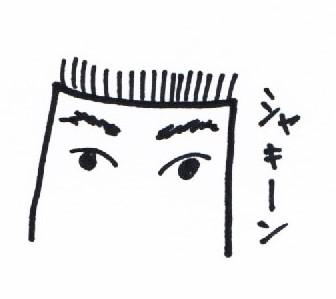 スキャン_20141123 (9)