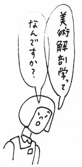 スキャン_20141205 (2)