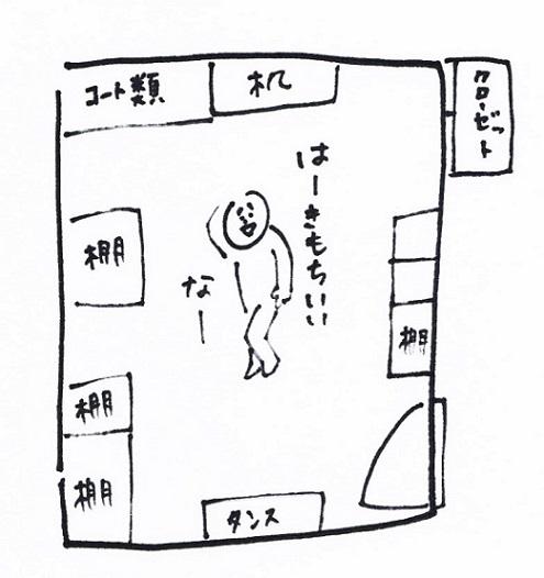 スキャン_20141209 (3)