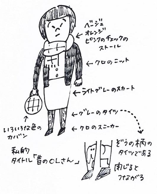 スキャン_20141209 (6)