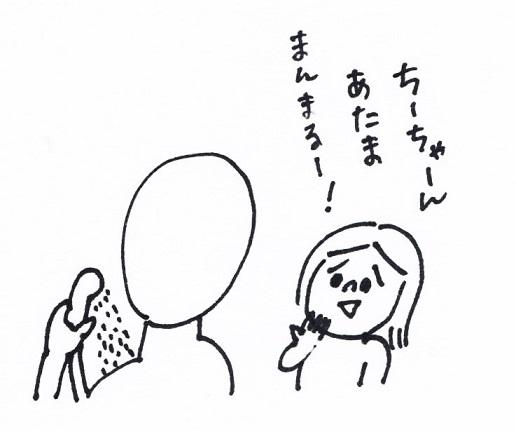 スキャン_20141209